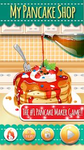 煎餅機店 - Pancake Maker