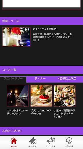 Bar&Dining Mitsubachi