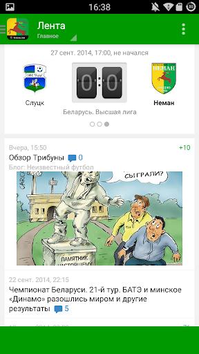 Неман Гродно+ Tribuna.com