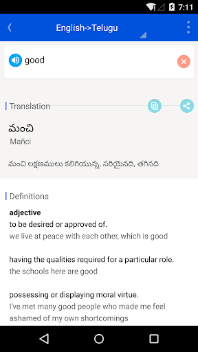 English Telugu Dict