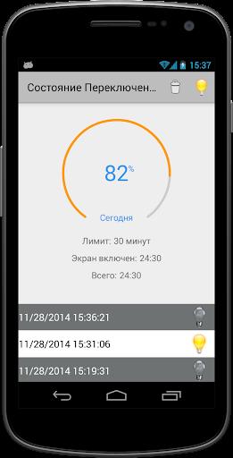 【免費工具App】Экрапус-APP點子