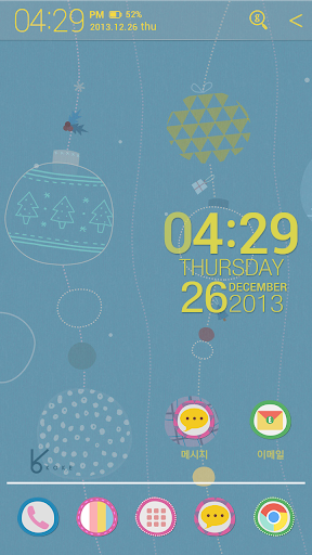 sweet mint mas_ATOM theme