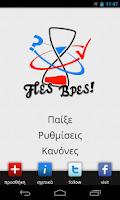 Screenshot of Πες Βρες!