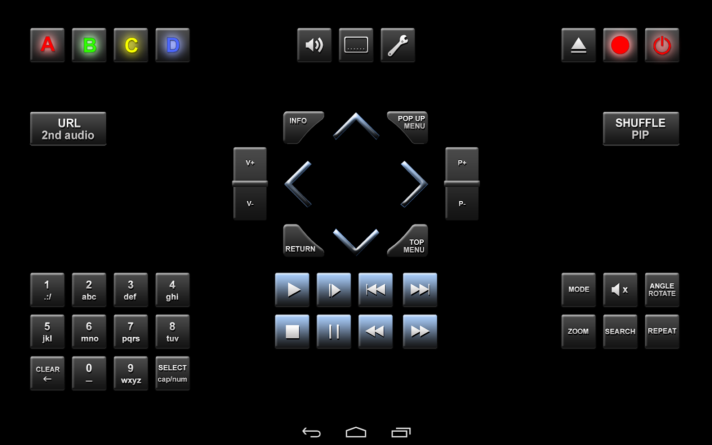 Dune Media Controller - screenshot