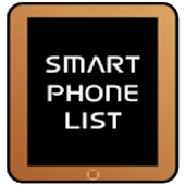 SmartPhone List (Spec)