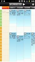 Screenshot of 2012年秋季 第73回 応用物理学会学術講演会