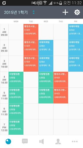 전북대학교 취업정보