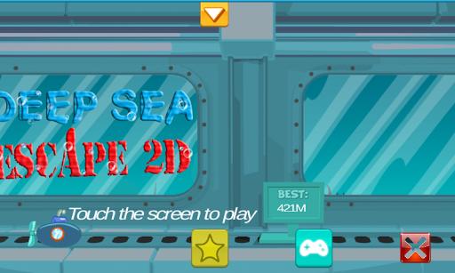 深海逃生2D