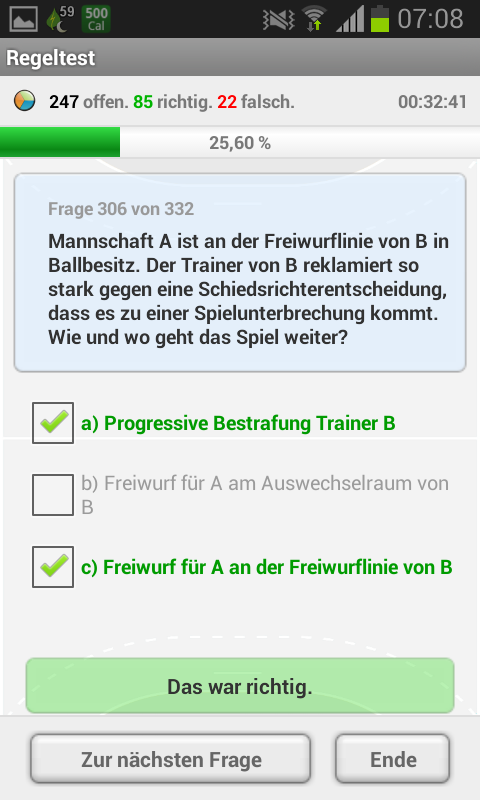 handballschiri.com Regeltest- screenshot