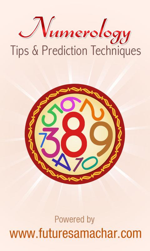 Numerology power name number calculator image 1
