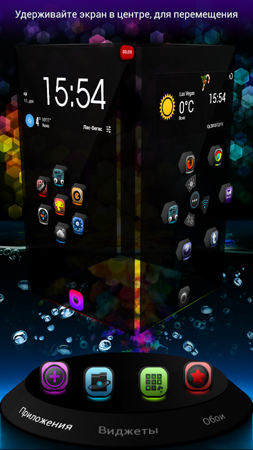 Next Launcher Theme UltraColor- screenshot