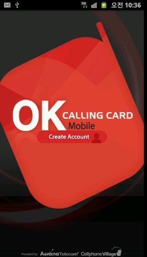 OK Mobile 2.10 - OK 전화카드