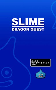 Dragon Quest Slime Wallpaper - screenshot thumbnail