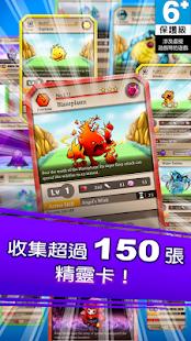 精靈寵物射擊遊戲 : 節日版 紙牌 App-癮科技App