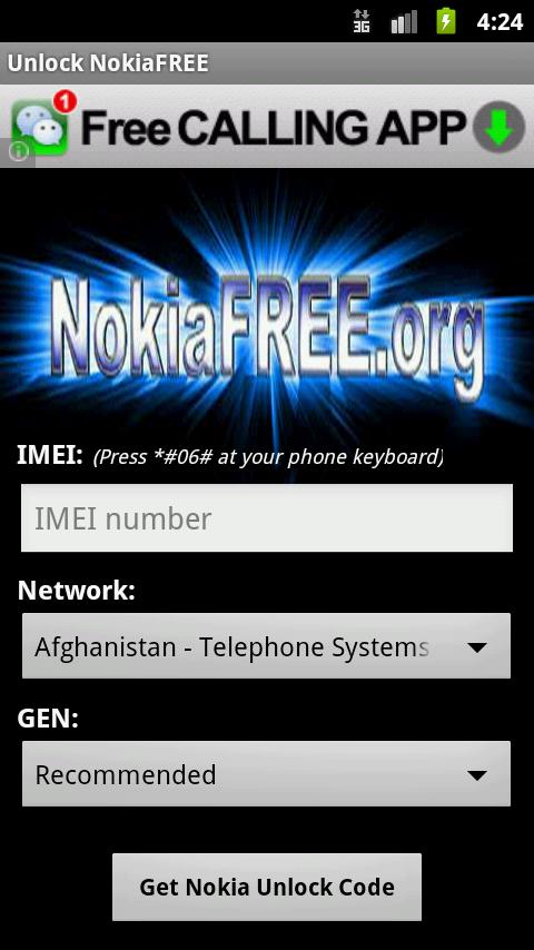 Unlock NokiaFREE - screenshot