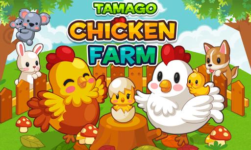 Tamago ChickenFarm