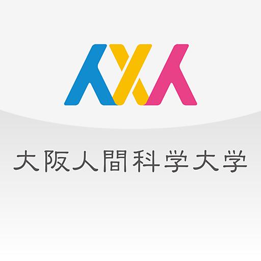 大阪人間科学大学 アプリ 教育 App LOGO-硬是要APP