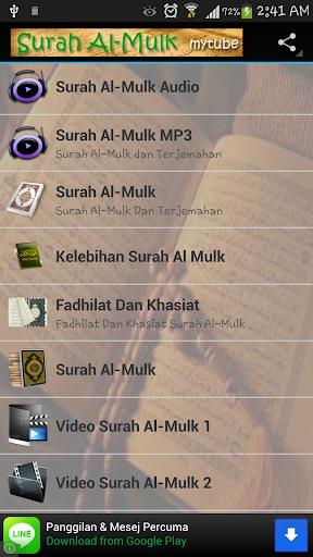 Al Mulk Surah Keamanan