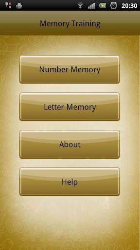 记忆力训练