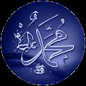 Muhammad's(pbuh) wives story logo