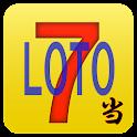ロト7当選予想アプリ|loto7高額当選完全攻略ろと7