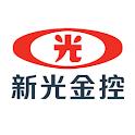 新光金控 logo