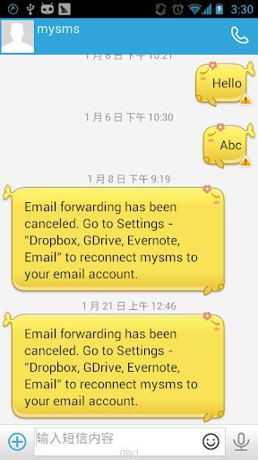 GO SMS Fish Bubble Theme
