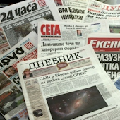 Bulgaria Newspapers And News