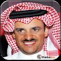 أشعار - حمد السعيد icon