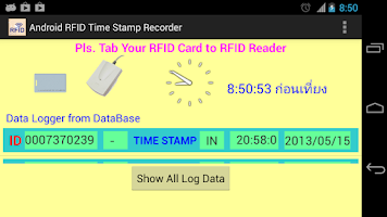 Screenshot of RFID Time  Attendance