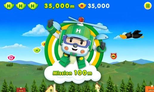 玩免費教育APP|下載Flying Helly app不用錢|硬是要APP