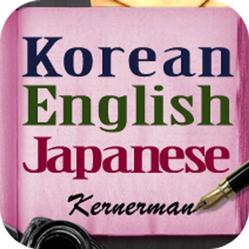 한영 일본어 사전 教育 LOGO-阿達玩APP