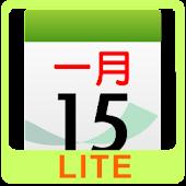 Chinsoft Lunar Calendar LITE