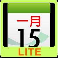 Chinsoft Lunar Calendar LITE 1.0.6