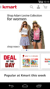 Kmart - screenshot thumbnail