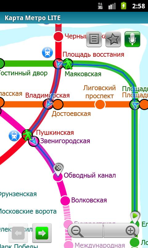 Saint Petersburg (Metro 24)- screenshot