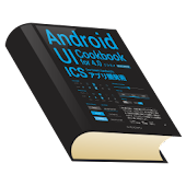 Android UI CookBook for 4.0