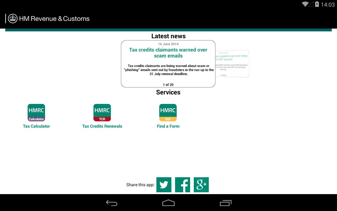 HMRC- screenshot