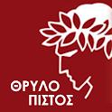 Thrilopistos logo