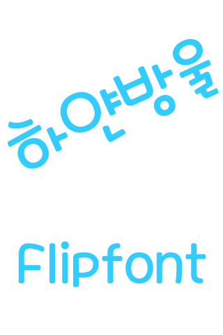 MDWhitedrop ™ Korean Flipfont 2 0 Apk Download - com