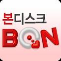 본디스크-최신영화,드라마,동영상,예능,애니,만화다운로드 icon