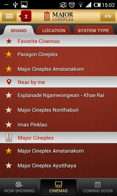 Major Movie Plus - screenshot