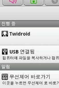 wireless control shortcut - screenshot thumbnail