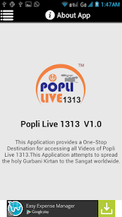 Popli Live 1313- screenshot thumbnail
