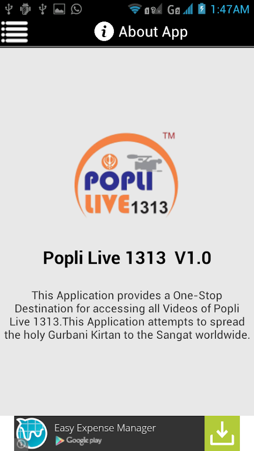 Popli Live 1313- screenshot