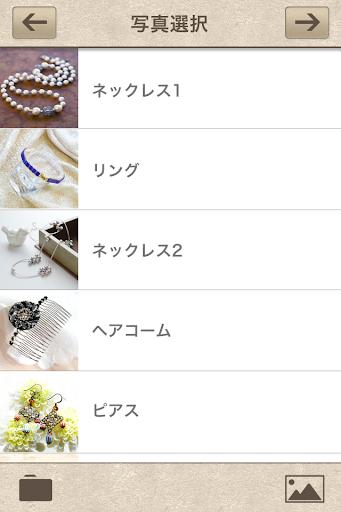 【免費攝影App】アクセカメラ-APP點子