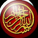 Qibla Compass القبلة icon