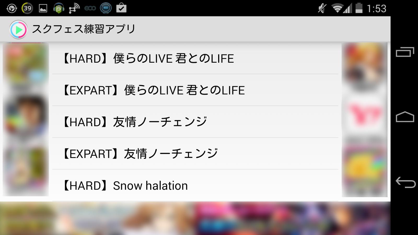 Screenshots of スクフェス練習アプリ(ラブライブ!攻略サポート) for iPhone