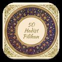 50 Hadits Pilihan icon