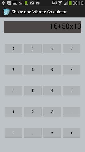 Shake Vibrate Calculator